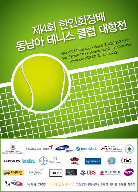 행사 포스터.png
