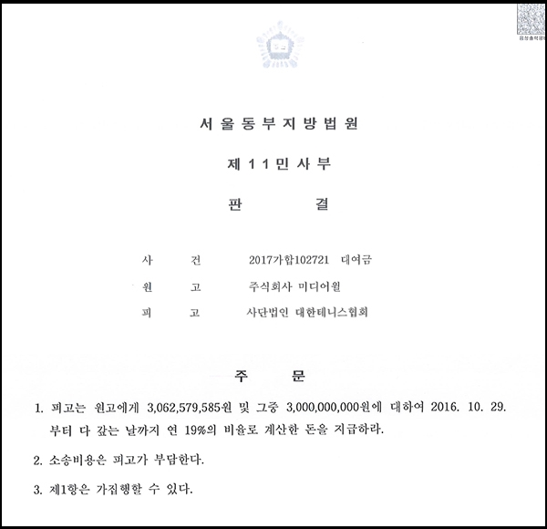 L6C58A9XEIH43U3D6MNG.jpg